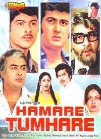Hamare Tumhare (1979) Songs Lyrics