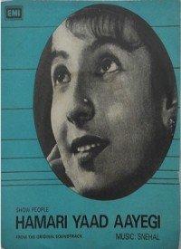 Hamari Yaad Aayegi (1961) Songs Lyrics