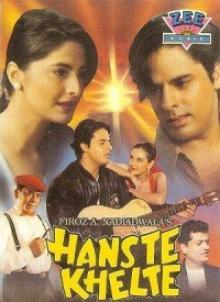 Hanste Khelte (1994) Songs Lyrics