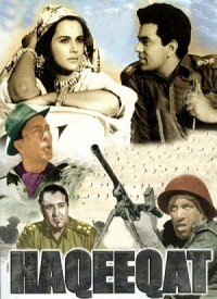Haqeeqat (1964) Songs Lyrics