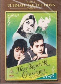 Hare Kanch Ki Chooriyan (1967) Songs Lyrics