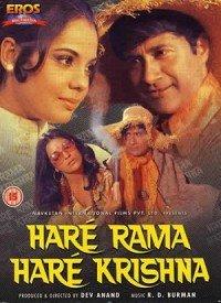 Hare Raama Hare Krishna (1971) Songs Lyrics