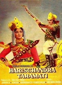 Harishchandra Taramati (1963) Songs Lyrics