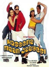 Haseena Maan Jaayegi (1999) Songs Lyrics