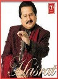 Hasrat (2005) Songs Lyrics