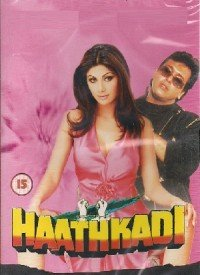 Jawani Mein Aag Lagi Lyrics   Hathkadi (1995) Songs Lyrics