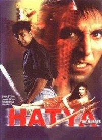 Hatya: The Murder (2004) Songs Lyrics