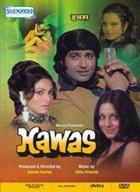 hawas 1974 songs lyrics latest hindi songs lyrics