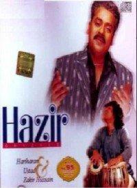 Hazir (1992) Songs Lyrics