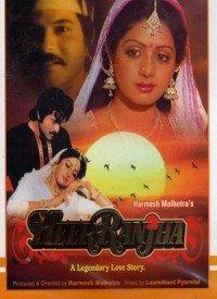 Heer Ranjha (1992) Songs Lyrics