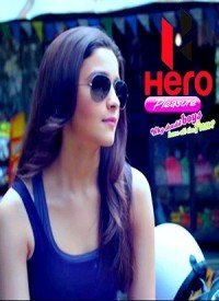 Hero - TV Commercial Songs Lyrics