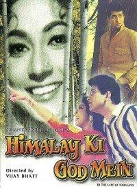 Chand Si Mehbooba Ho Meri Lyrics   Himalay Ki Godmein (1965