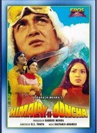 Himalay Se Ooncha (1975) Songs Lyrics