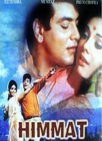 Himmat (1970) Songs Lyrics