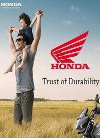 Honda - TV Commercial Songs Lyrics