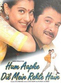 Hum Aapke Dil Mein Rehte Hain (1999) Songs Lyrics