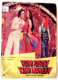 hum kisise kum nahin songs free mp3 download