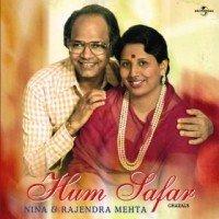 Hum Safar (1981) Songs Lyrics