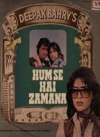 Hum Se Hai Zamana (1983) Songs Lyrics