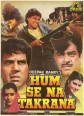 Ab Humse Na Takrana South Movie   MP3 Download