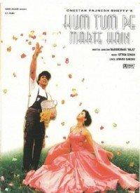 Hum Tum Pe Marte Hain (1999) Songs Lyrics