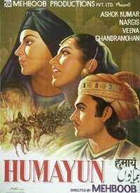 Humayun (1945) Songs Lyrics