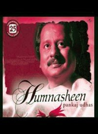 Humnasheen (1997) Songs Lyrics