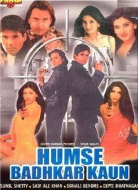 Humse Badhkar Kaun (1998) Songs Lyrics