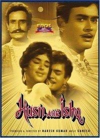 Husn Aur Ishq (1966) Songs Lyrics