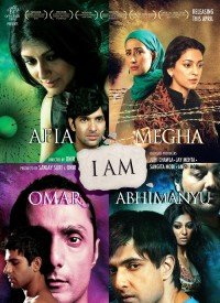 I Am (2010) Songs Lyrics