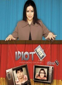 Idiot Box (2010) Songs Lyrics