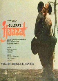 Ijaazat (1987) Songs Lyrics