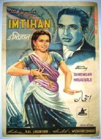 Imtihaan (1949) Songs Lyrics