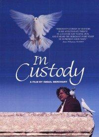 In Custody (1994) Songs Lyrics