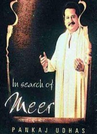 In Search Of Meer (2003) Songs Lyrics