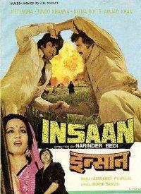 Insaan (1982) Songs Lyrics