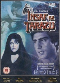 Insaf Ka Tarazu (1980) Songs Lyrics