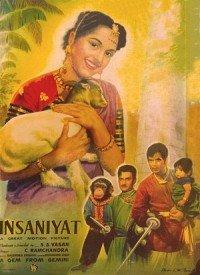 Insaniyat (1955) Songs Lyrics