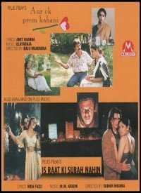 Is Raat Ki Subah Nahin (1996) Songs Lyrics