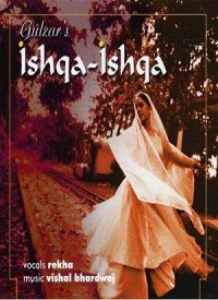 Ishqa Ishqa (2002) Songs Lyrics