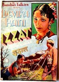 Izzat (1937) Songs Lyrics
