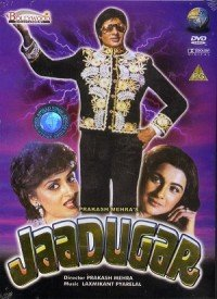 Jaadugar (1989) Songs Lyrics
