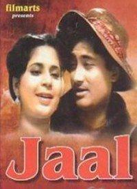 Choyi Moyi Dil Hogaya Noor Jehan Neeli Pakistani Film Jaal ...