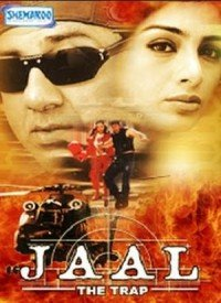 jaal the trap movie song ringtone