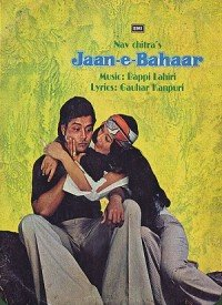 Jaan-E-Bahaar (1979) Songs Lyrics