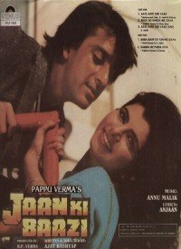 baazi 1984 film songs download