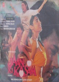 Jaan Ki Kasam (1991) Songs Lyrics