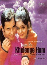 Jaan Pe Khelenge Hum (2001) Songs Lyrics