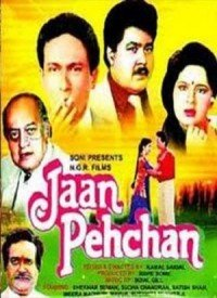 Jaan Pechaan (1991) Songs Lyrics