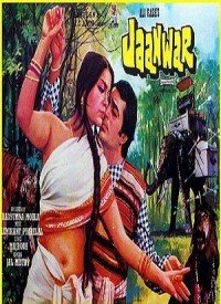 Jaanwar (1983) Songs Lyrics